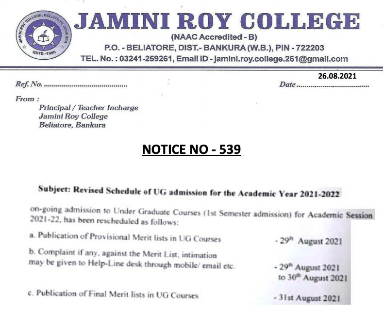 jamini roy college admission merit list publishing date notice