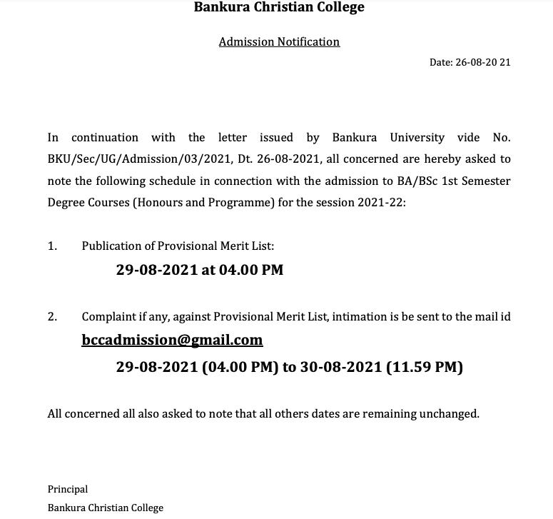 bankura christian college provisional merit list released date notice