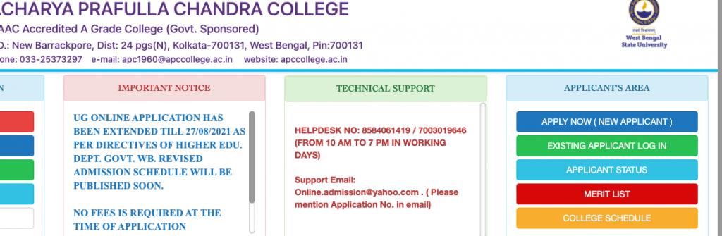 acharya prafulla chandra college provisional merit list 2021-22 released - download link pdf