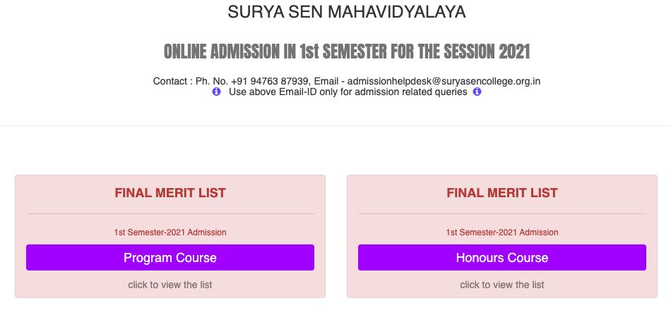 surya sen mahavidyalaya 1st & final merit list download links for admissions 2021-22