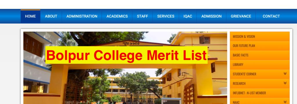 bolpur college admission 2021 merit list downloading link announced