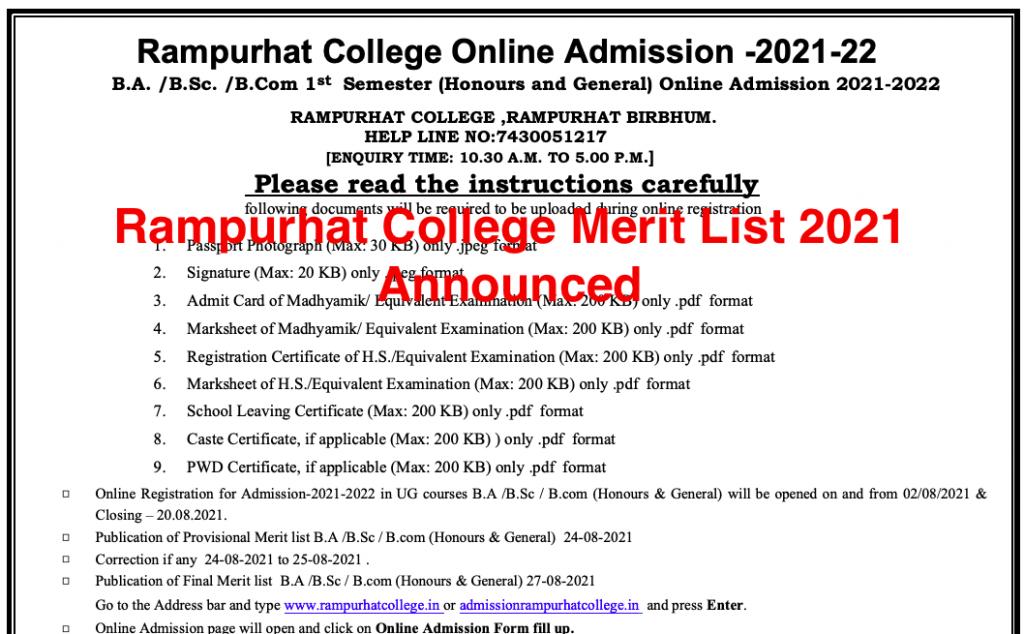 rampurhat college merit list notice released 2021-22 download