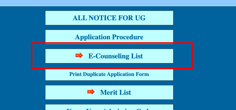ranaghat college online counselling list 2021 & admission process based on 1st merit list