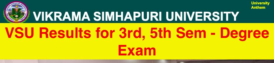 vsu results 2021-22 check online @ simhapuri.ac.in degree manabadi 3rd 5th sem