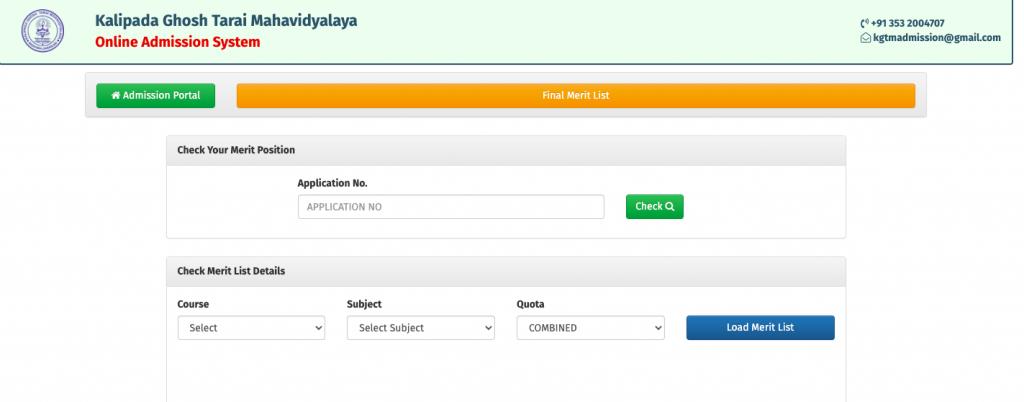 kgtm bagdogra college 1st merit list 2021-22 download pdf