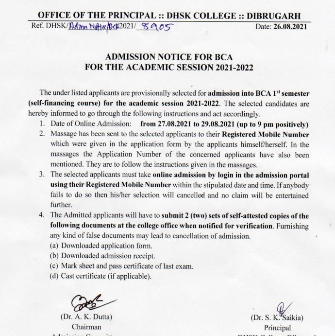 dhsk college merit list 2021-22 download notice