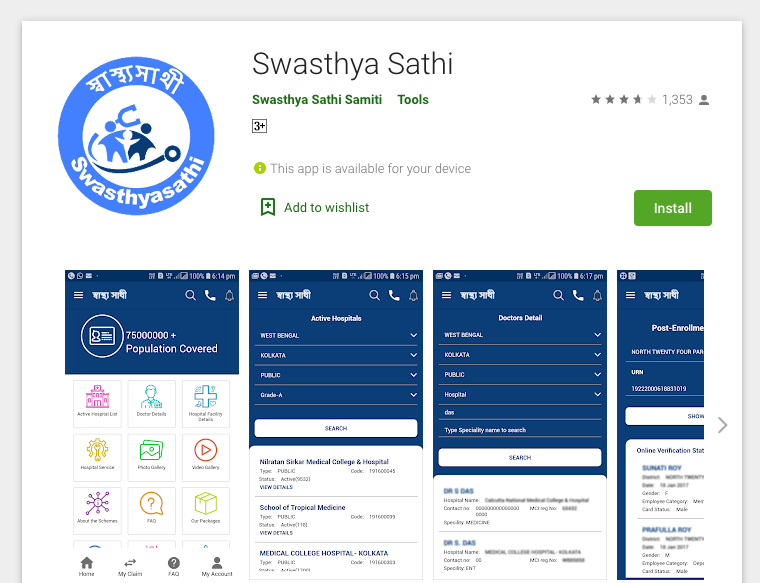 swasthya sathi card app download from google play store 2021