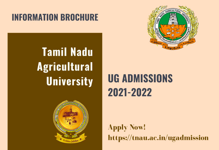 tnau rank list checking links 2021-22 out on 18 october. download merit list
