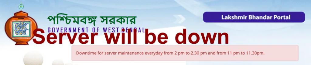 lakhir bhandar portal website down